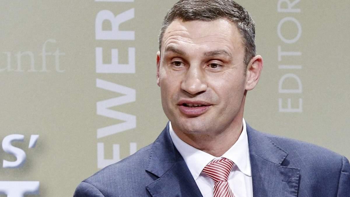 Віталія Кличка звільнили з посади голови КМДА, це може призвести до конфлікту