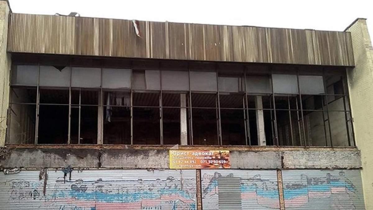 """Кіноконцертний комплекс """"Донецьк"""""""
