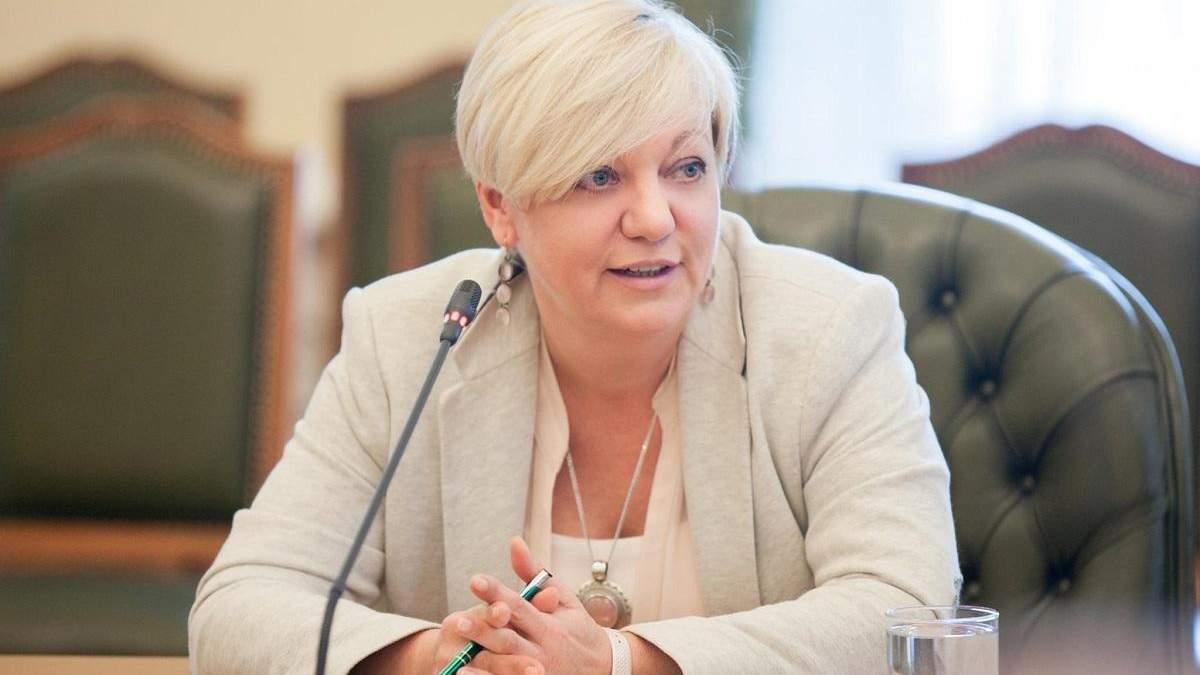 Гнап заявил, что для Гонтаревой лучше больничная койка в Лондоне, чем следствие в Украине