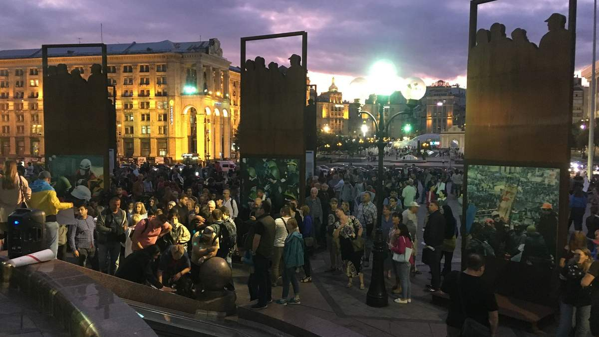 На Майдане протестуют из-за освобождения боевика Цемаха: фото