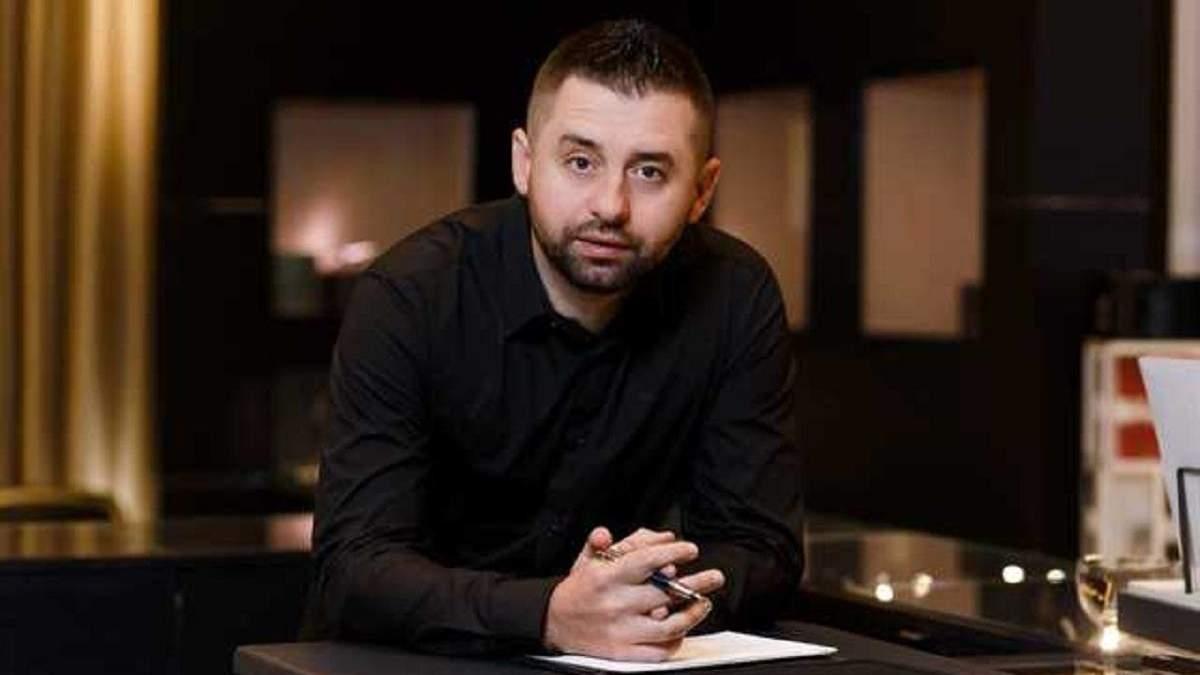 """Арахамия заявил о предстоящих """"перетасовках"""" во фракции """"Слуги народа"""""""