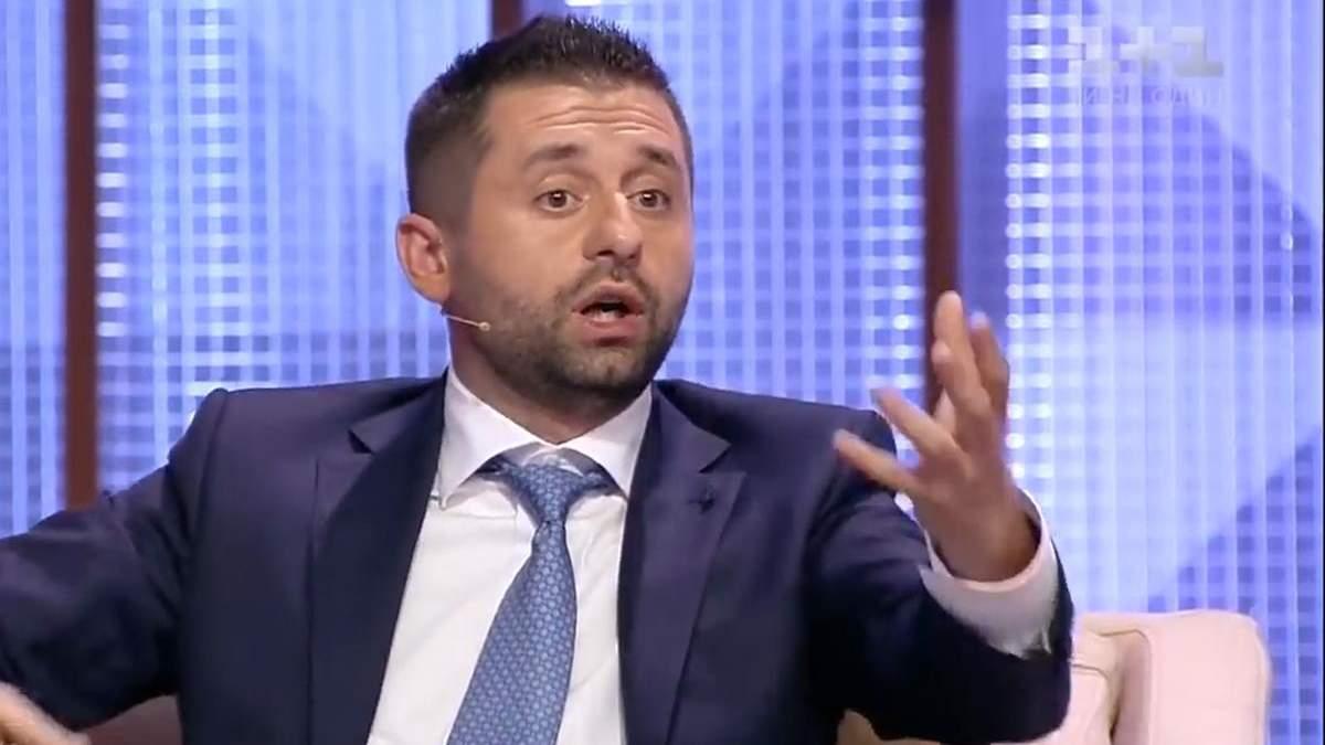 """Давид Арахамия рассказал о работе фракции """"Слуги народа"""""""