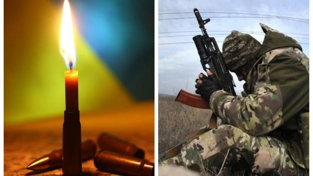 На Донбассе погиб украинский военный