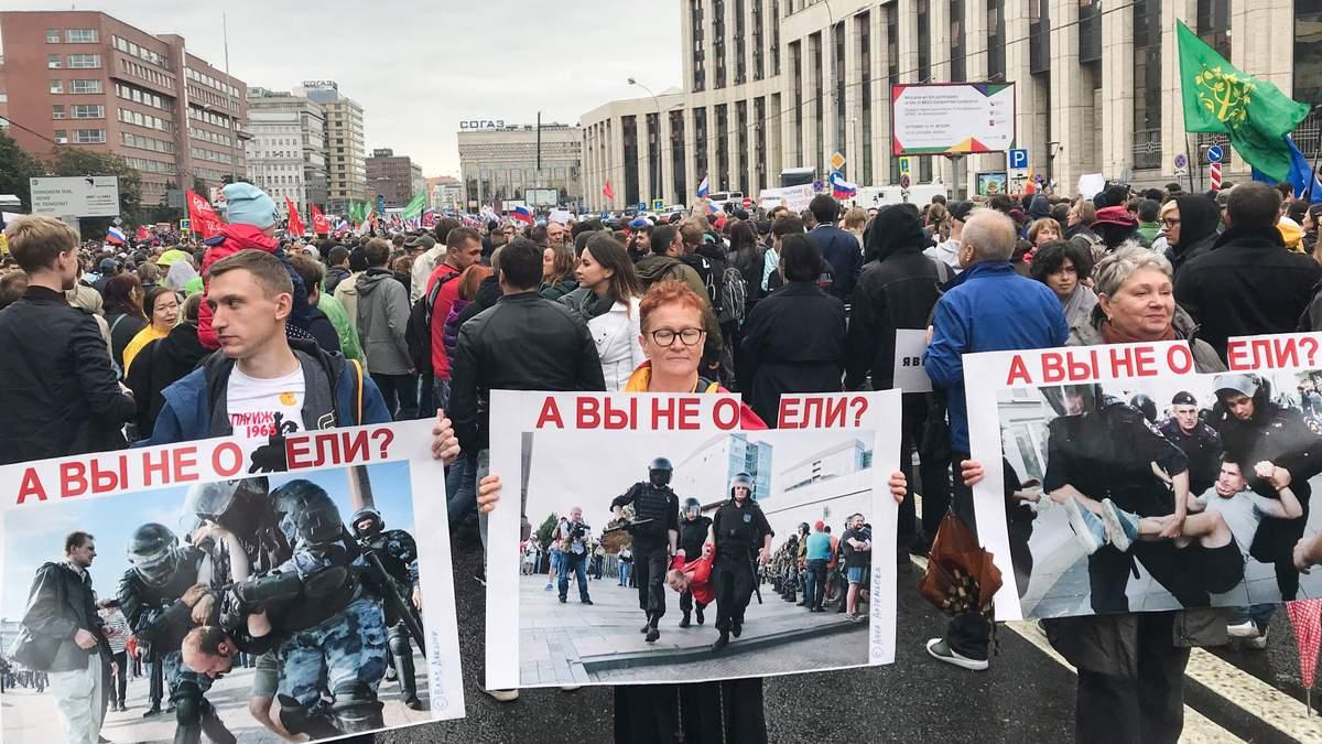 В конгрессе США хотят новых санкций против России из-за разгона акций протеста в Москве
