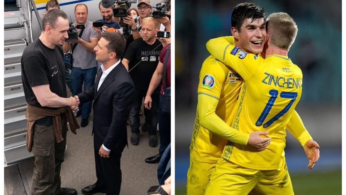 Новости Украины 7 сентября 2019 – новости Украины и мира