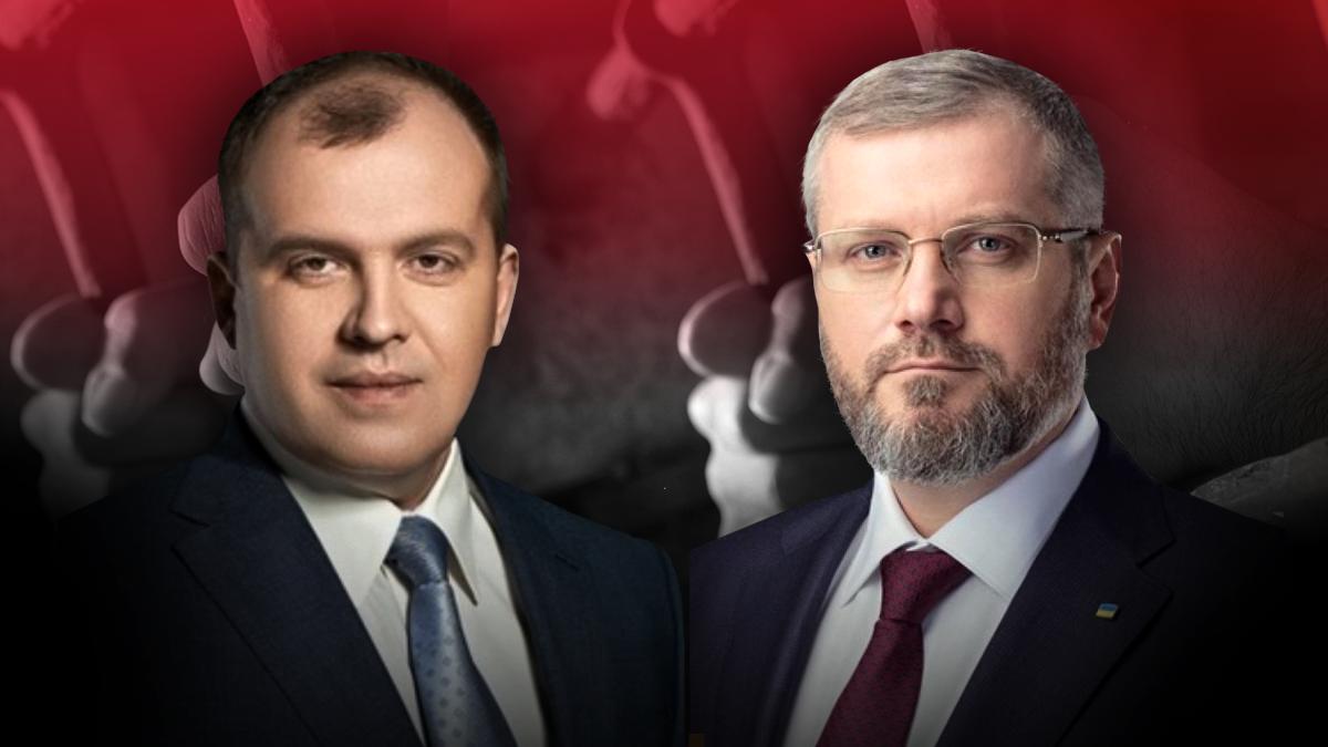 Вілкул і Колєсніков у розшуку – чому їм оголосили про підозру