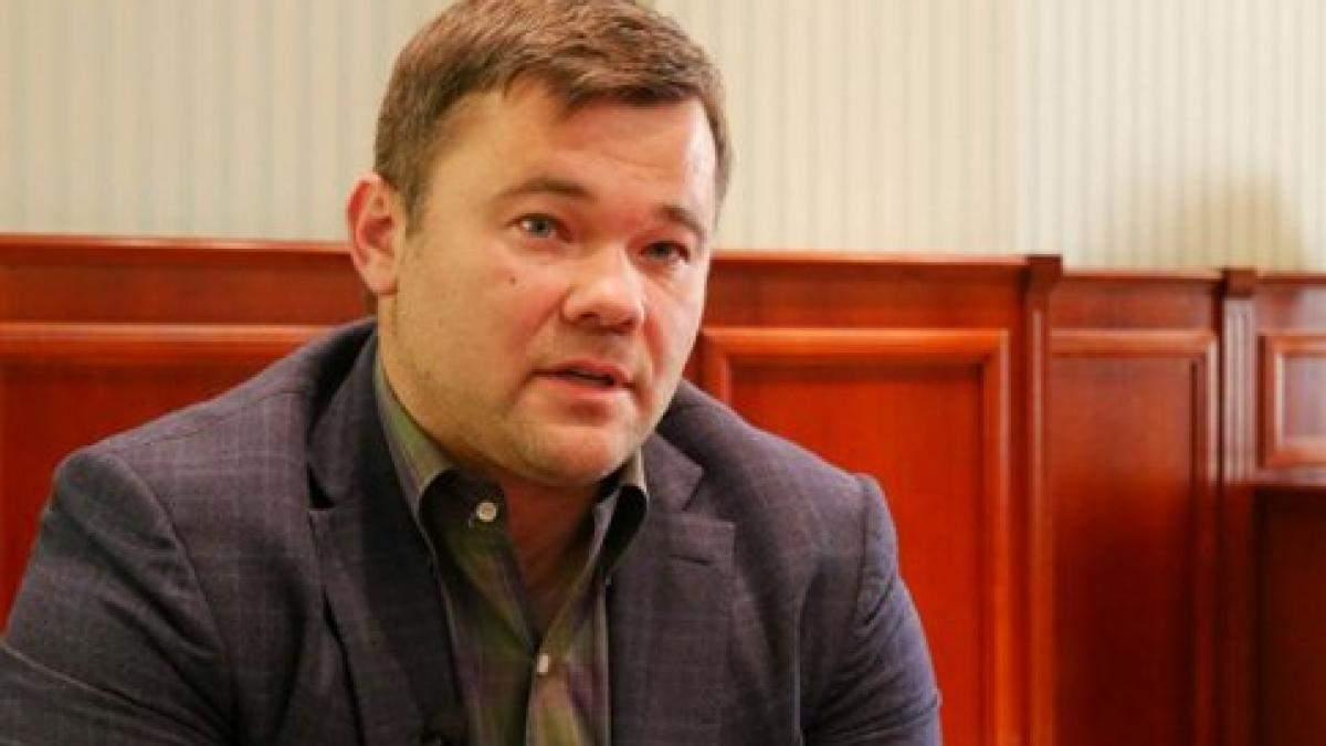 Андрій Богдан – керівник Офісу Президента