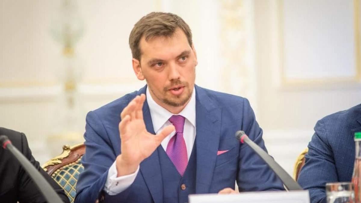 Олексій Гончарук – голова Кабінету Міністрів України