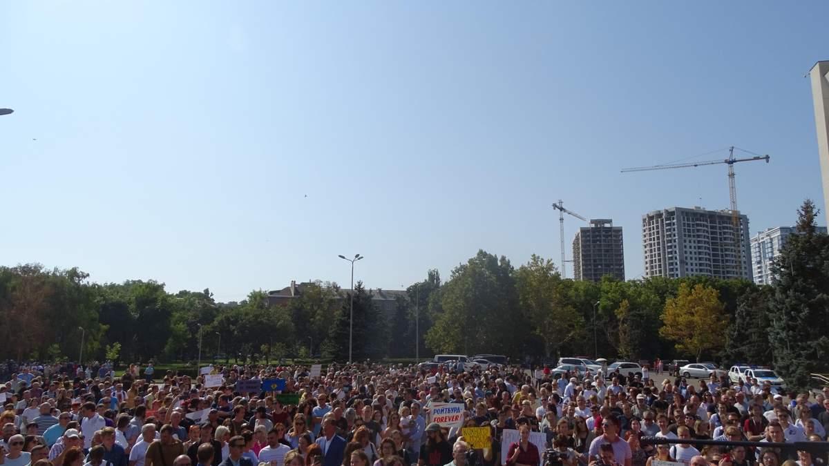 Протест в Одессе 7 сентября