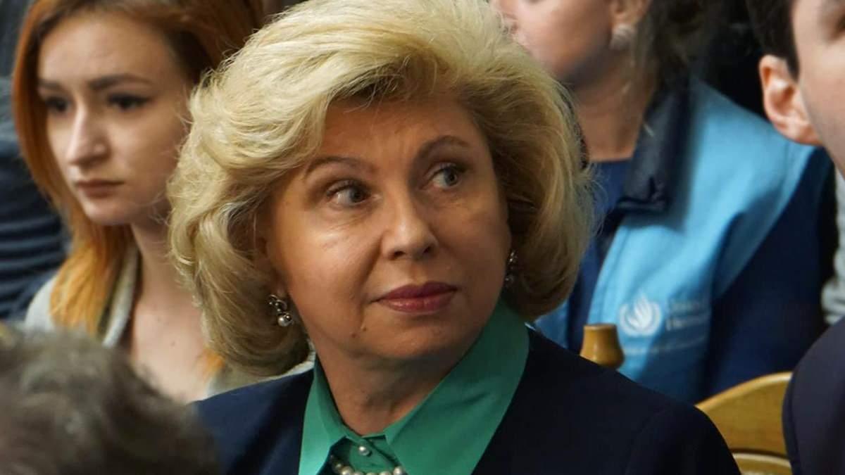 Тетяна Москалькова пропонує укласти угоду, яка припинятиме кримінальне переслідування росіян і українців