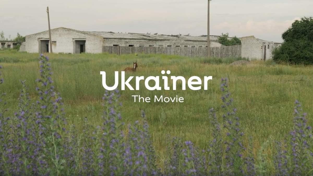 """Ukraïner. The Movie"""