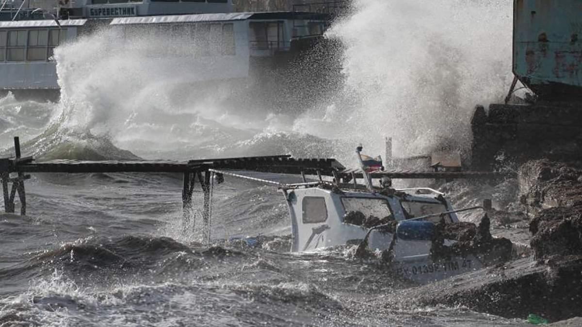 Шторм у Криму 8 вересня 2019 – фото і відео шторму