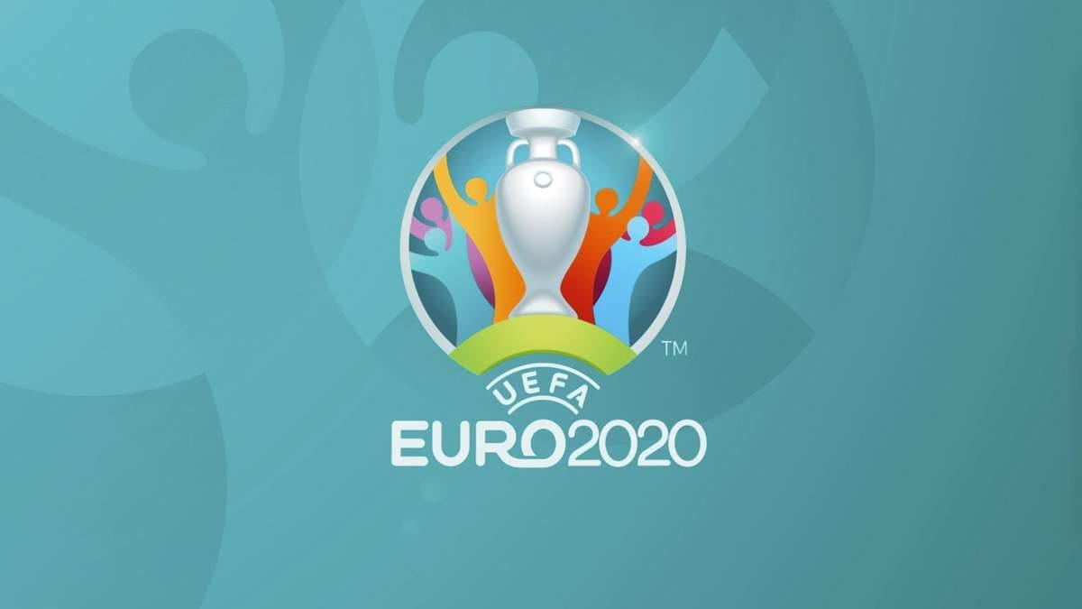 Шанси України та інших збірних пробитися на Євро-2020