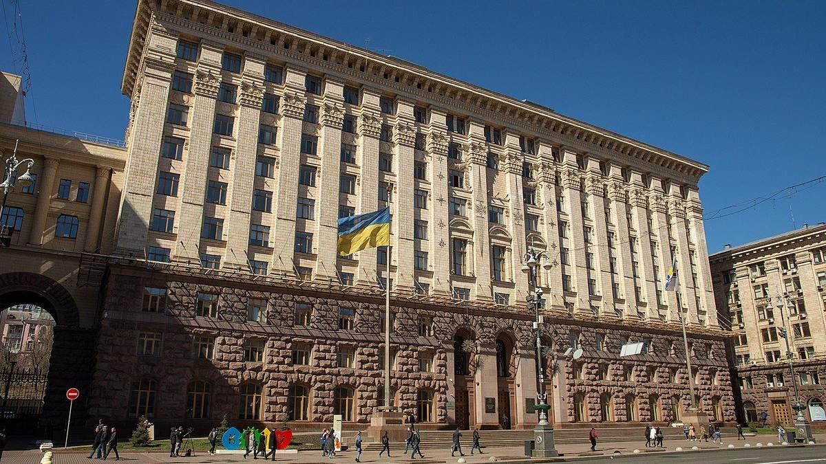 Незаконне будівництво в Києві: які будівлі визнали нелегальними - 9 сентября 2019 - 24 Канал