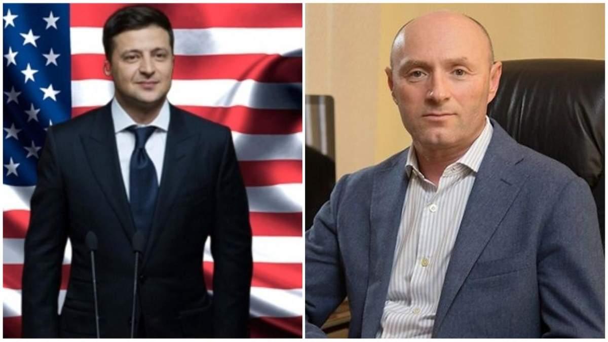 Новини України 9 вересня 2019 – новини України і світу