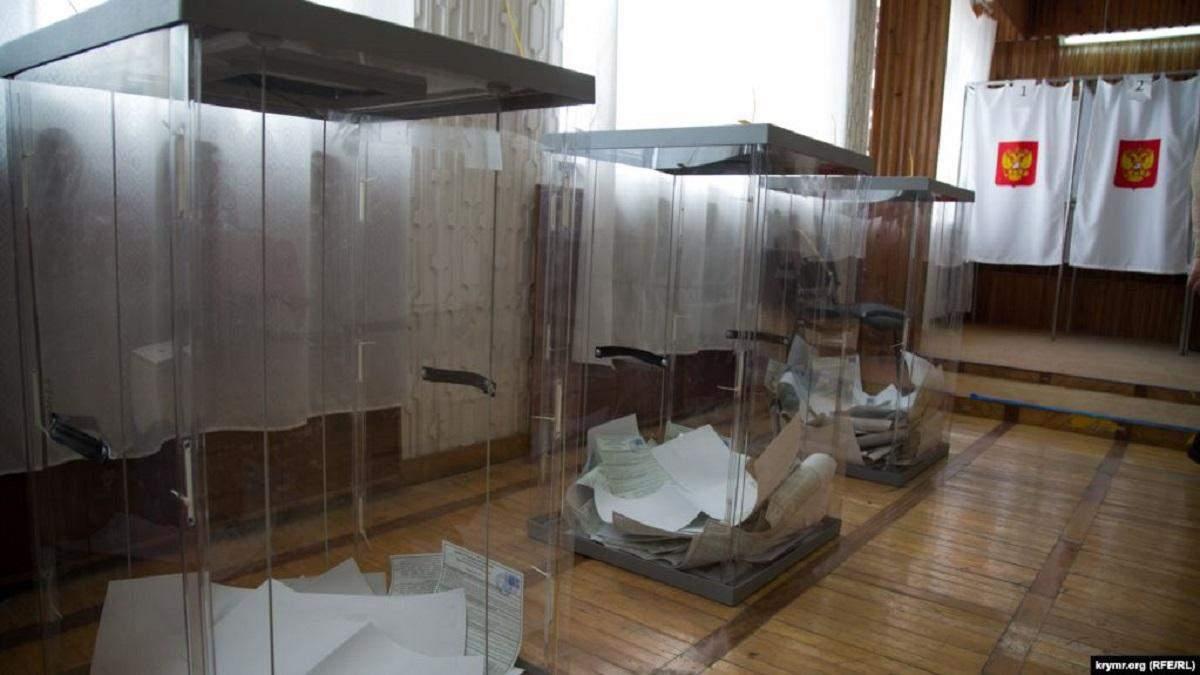 Избирательный участок в Крыму