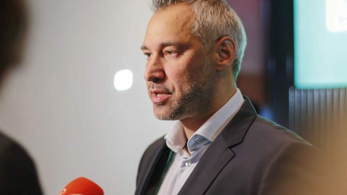 Рябошапка объяснил, как изменили законопроект о реформе прокуратуры