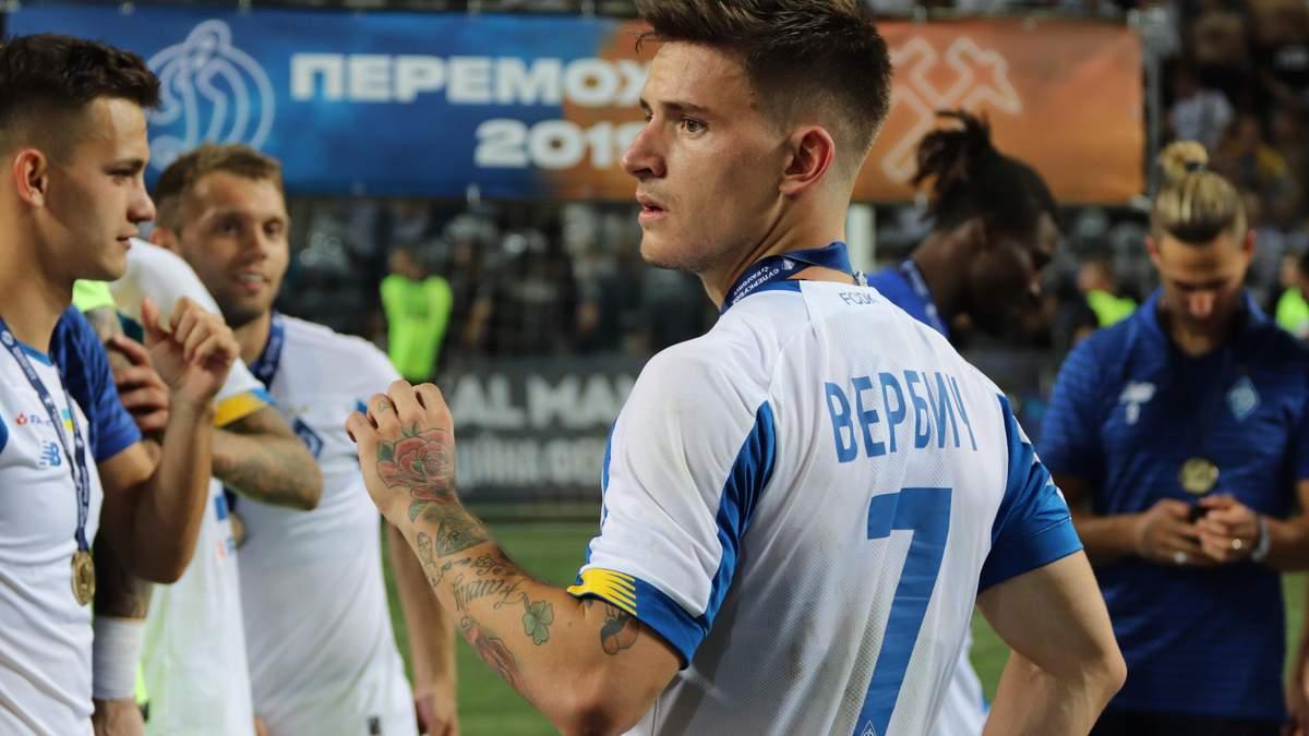 Беньямін Вербич