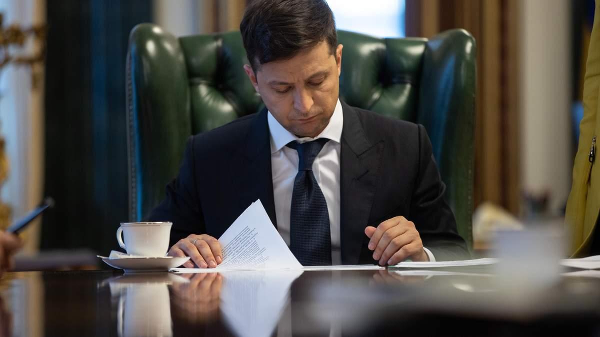 Закон о реформе прокуратуры принято – законопроект № 1032