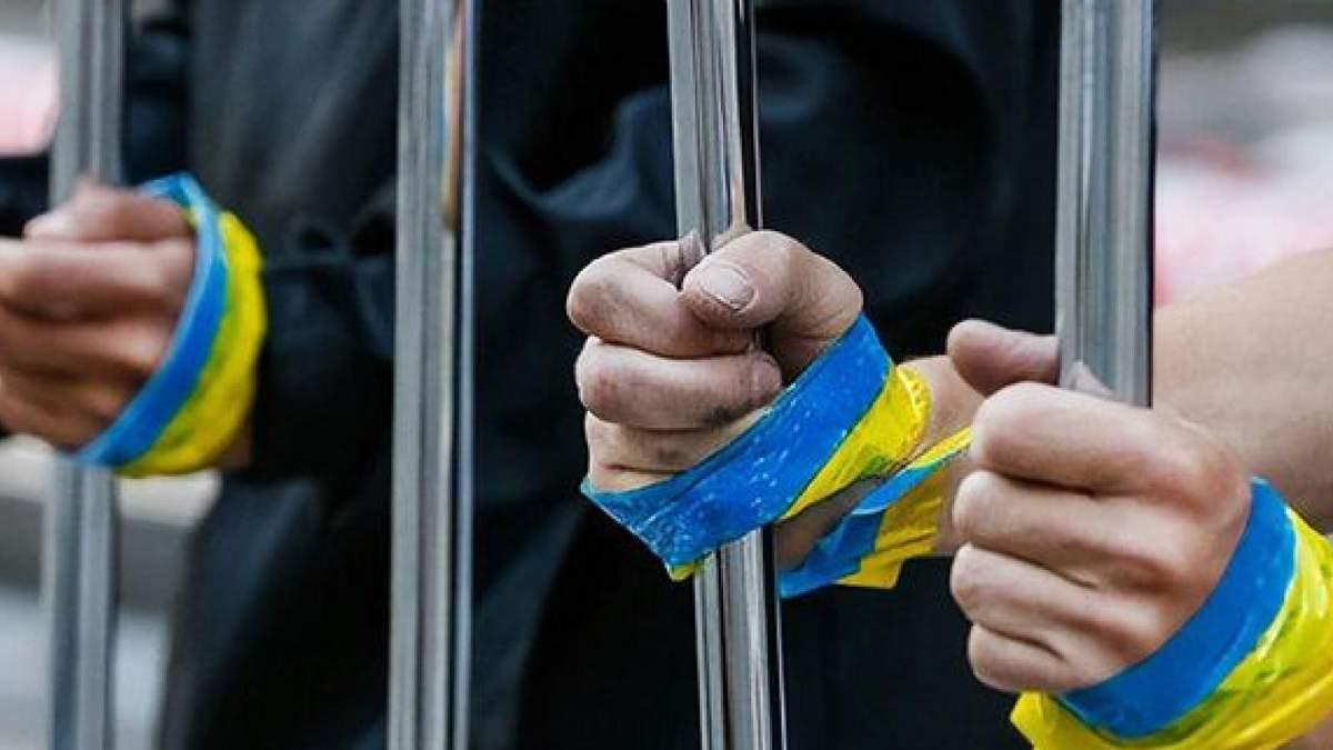 Новіков припустив, кого ще з політв'язнів можуть повернути Україні