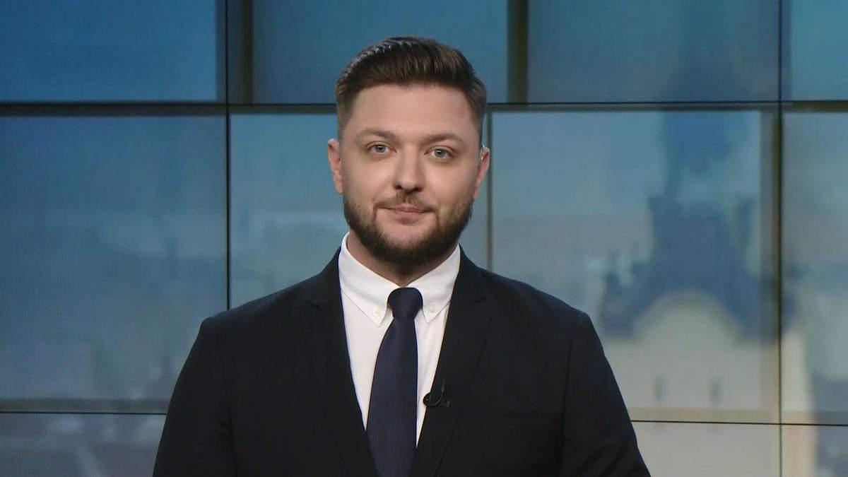 Выпуск новостей за 14:00: Сущенко даст пресс-конференцию. ПАСЕ требует доступ к Цемаху