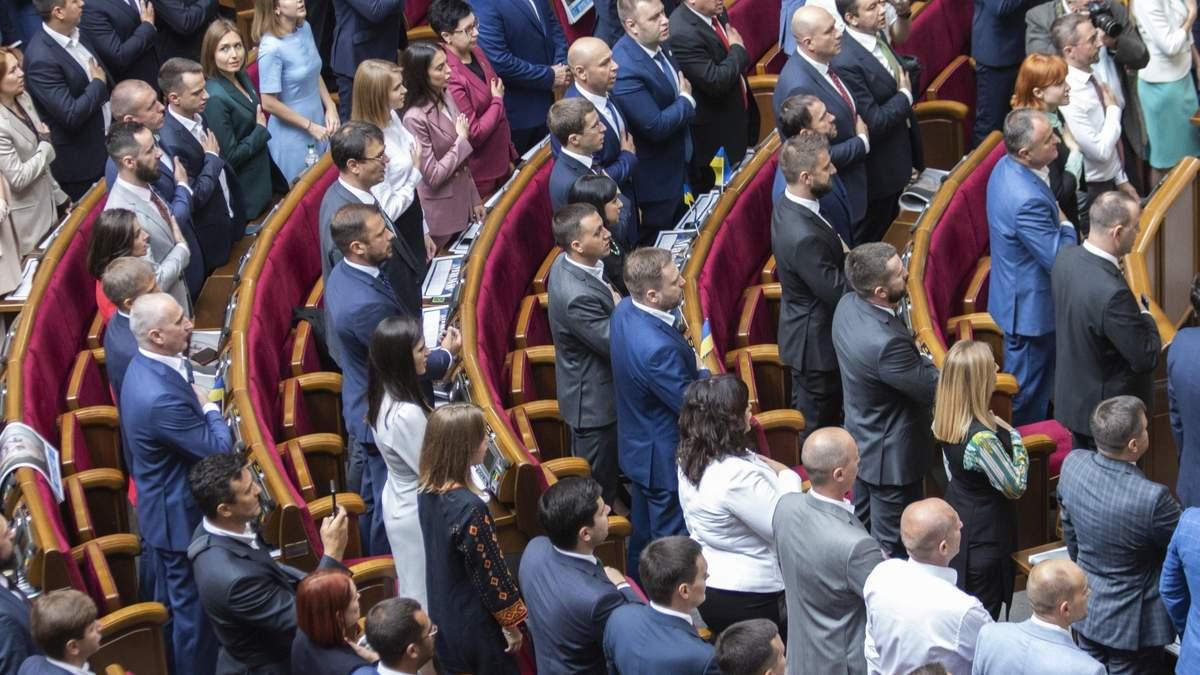 Верховна Рада підтримала у першому читанні законопроєкт №1073