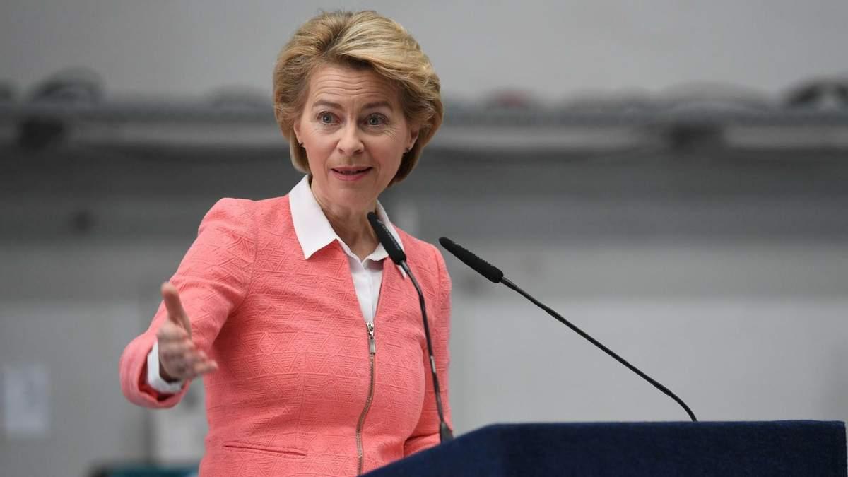 Виграє вся Європа, – президентка Єврокомісії про її новий склад та розширення ЄС