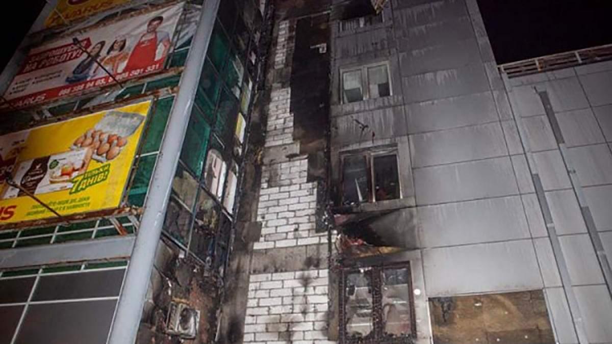 """В Днепре произошел пожар в торговом центре """"Мириада"""""""