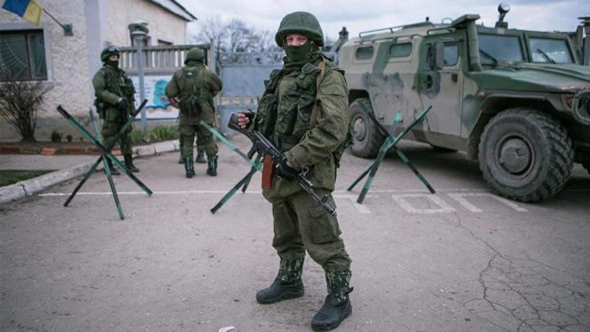 Россия в ЕСПЧ заявила, что оккупировала Крым только 18 марта