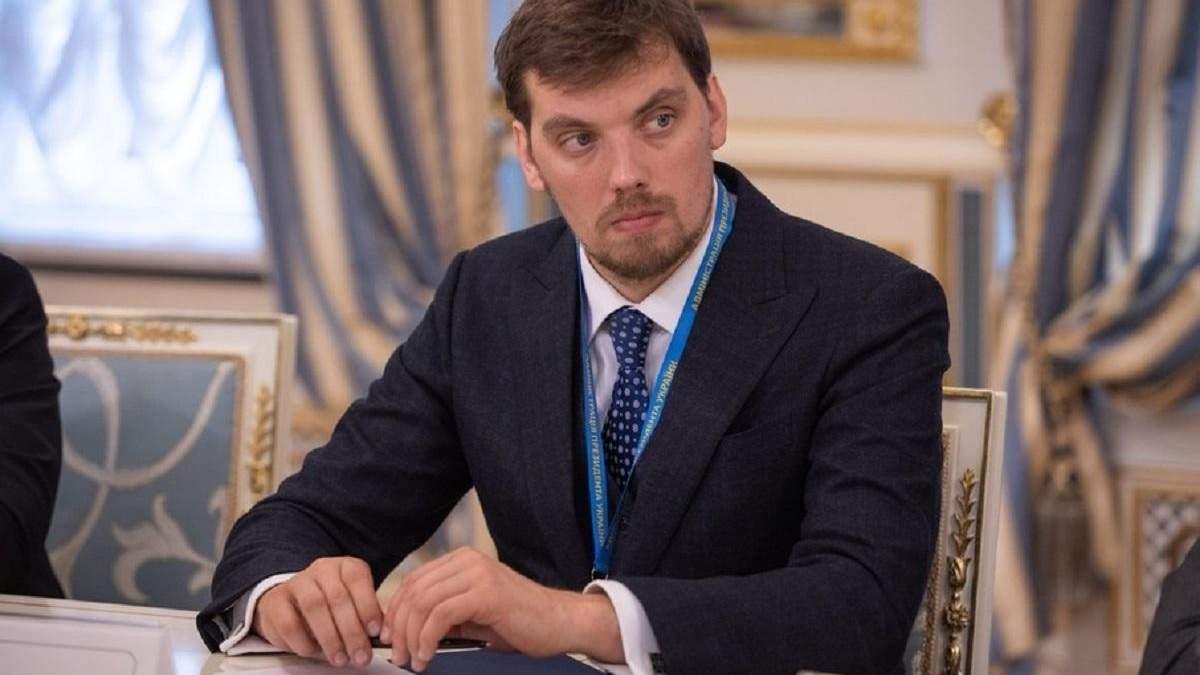 Прем'єр Гончарук пояснив, для чого Україні рекордні запаси газу