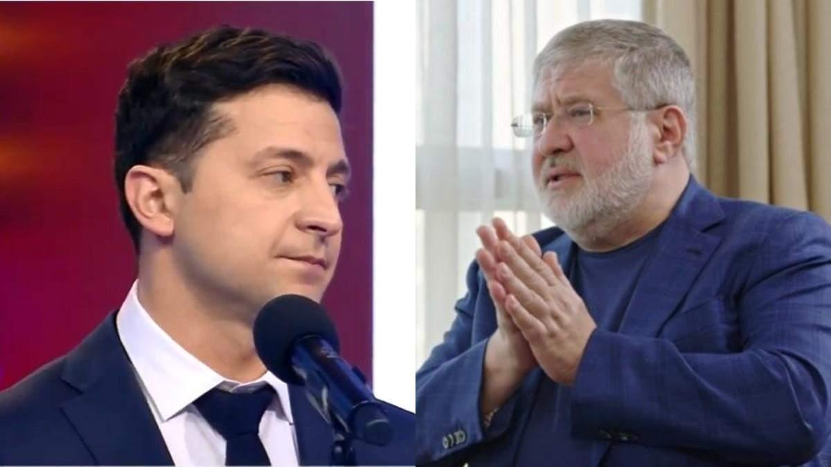 Президент Зеленский обсудил с Коломойским важные вопросы на форуме