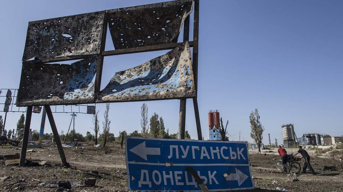 """Луганску """"присвоили"""" звание """"героя"""", но не создали условия для жизни"""