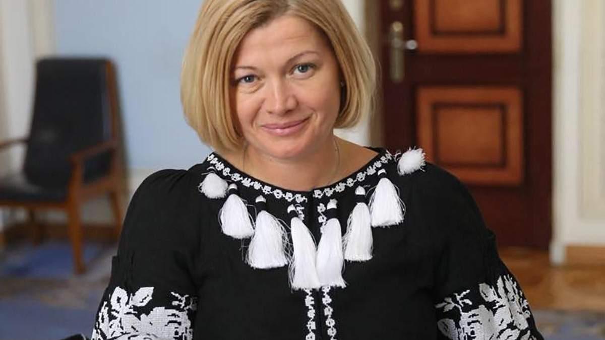 """Ірину Геращенко викликають у регламентний Комітет за """"югенд"""" і """"зелених чоловічків"""""""
