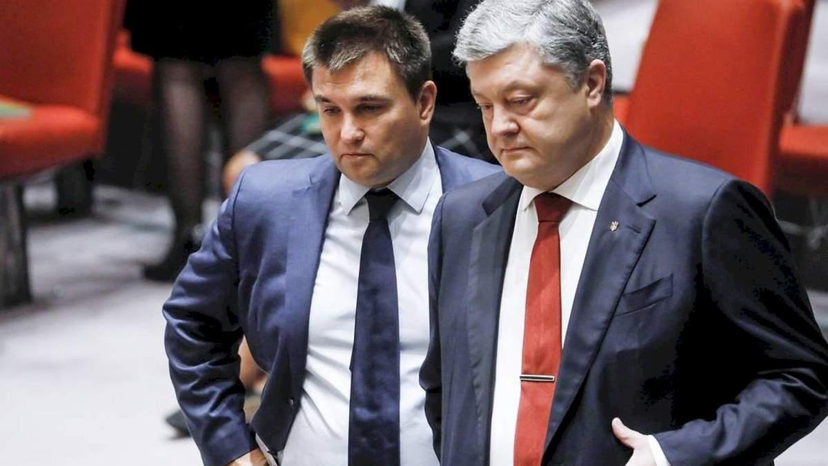 Петр Порошенко и Павел Климкин