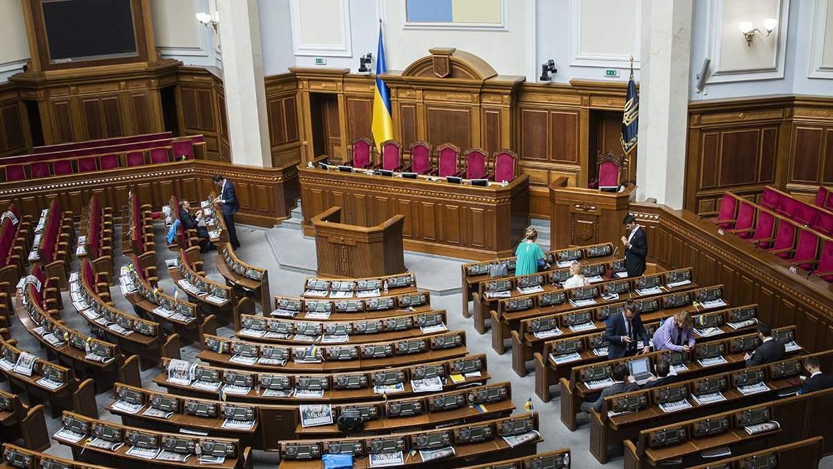 Нардепам роздали проєкт Постанови про розпуск ЦВК