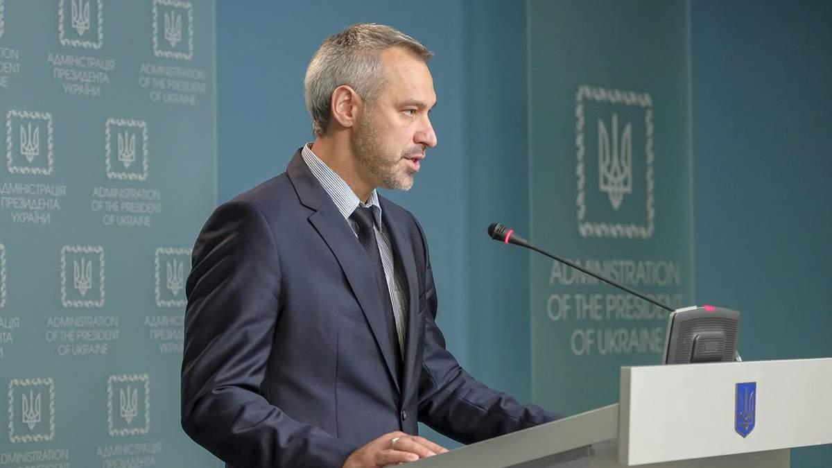 Рябошапка уволил своего первого заместителя и начальника одного из департаментов