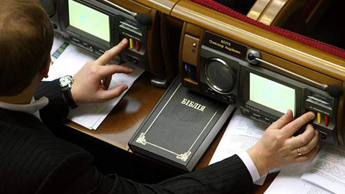 Покарання за кнопкодавство у парламенті