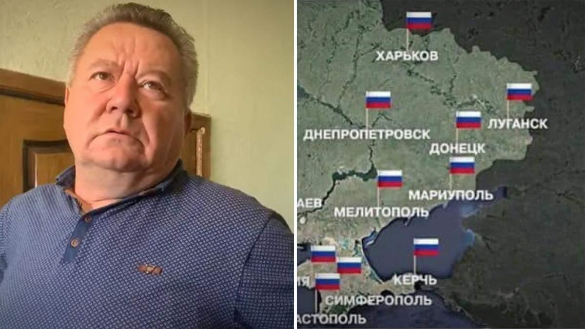 Учитель на Одещині героїзував бойовиків та чекав на Росію: його знайшли – фото і відео