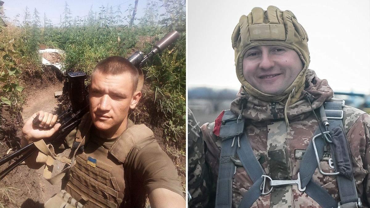 Загиблі Олександр Лінчевський та Микола Обуховський