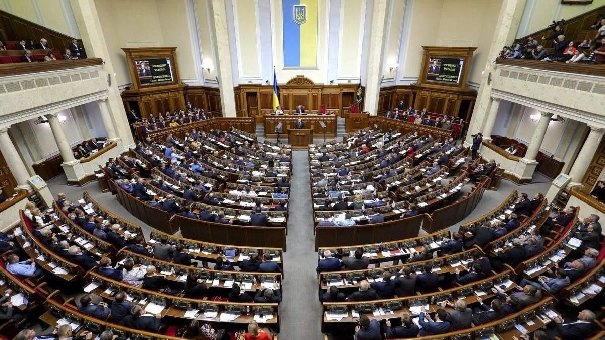 Парламент планирует перейти на электронный документооборот