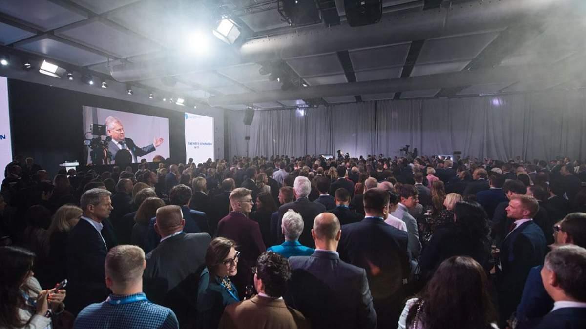 В Киеве стартовала ежегодная встреча YES: почему Кличко думает о роспуске Киевсовета
