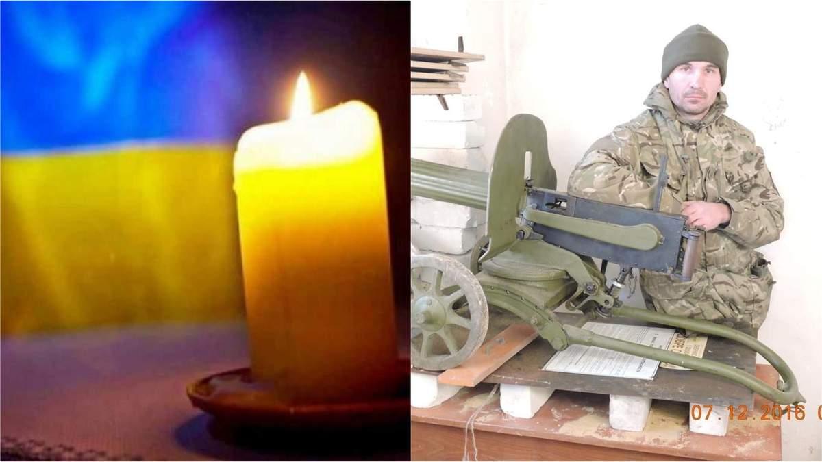 На Донбассе погиб украинский воин: что известно о герое – фото