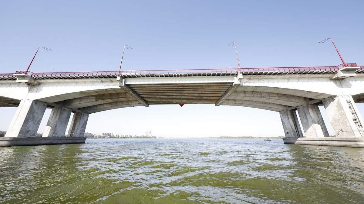 Центральный мост Днепра