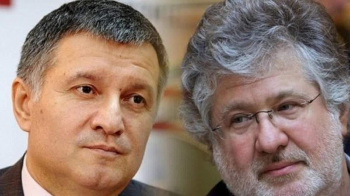 Що задумали Аваков та Коломойський за спиною у Зеленського - 13 вересня 2019 - 24 Канал