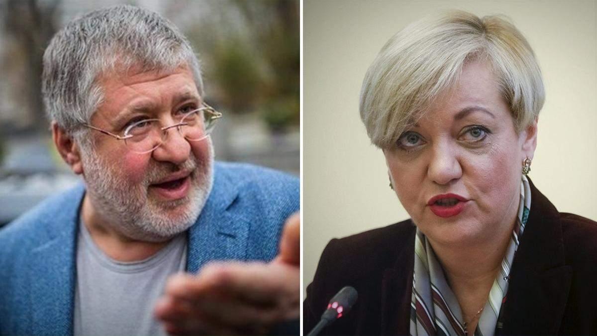 Коломойский отреагировал на заявления Гонтаревой об угрозах