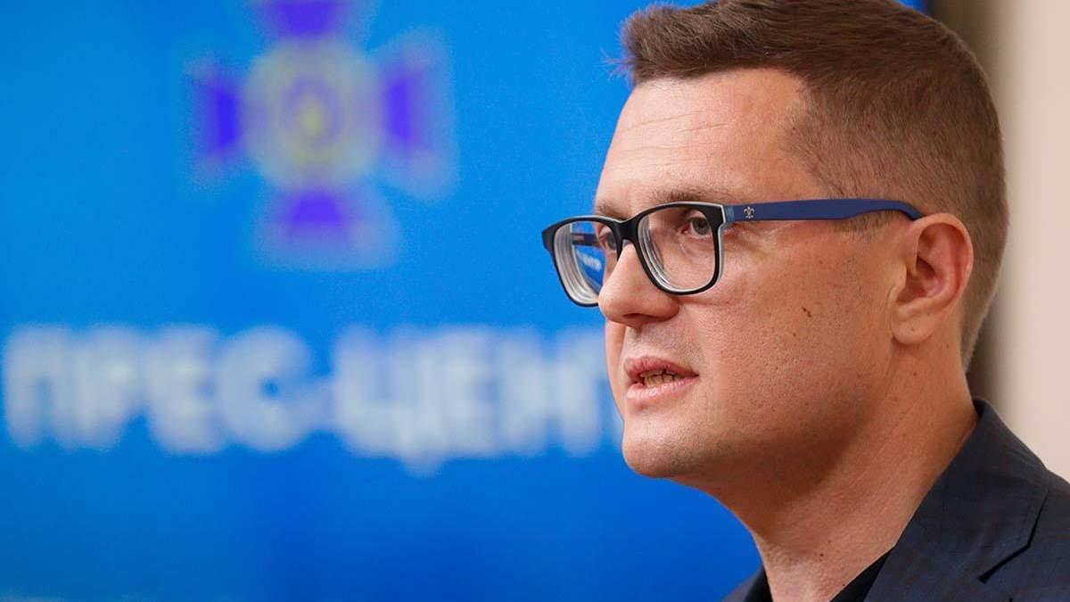 Реформа СБУ: Баканов хоче підвищити зарплати співробітникам