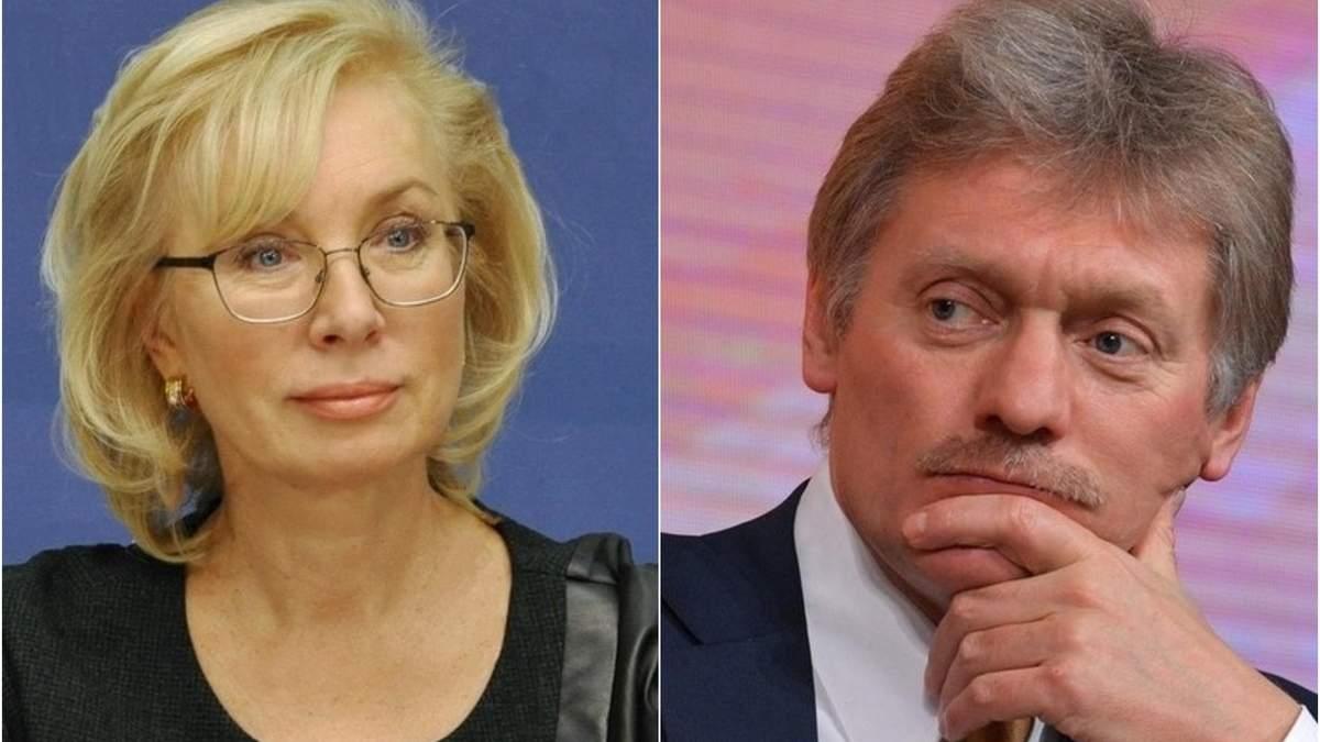 Украина хочет провести новый обмен пленными с РФ