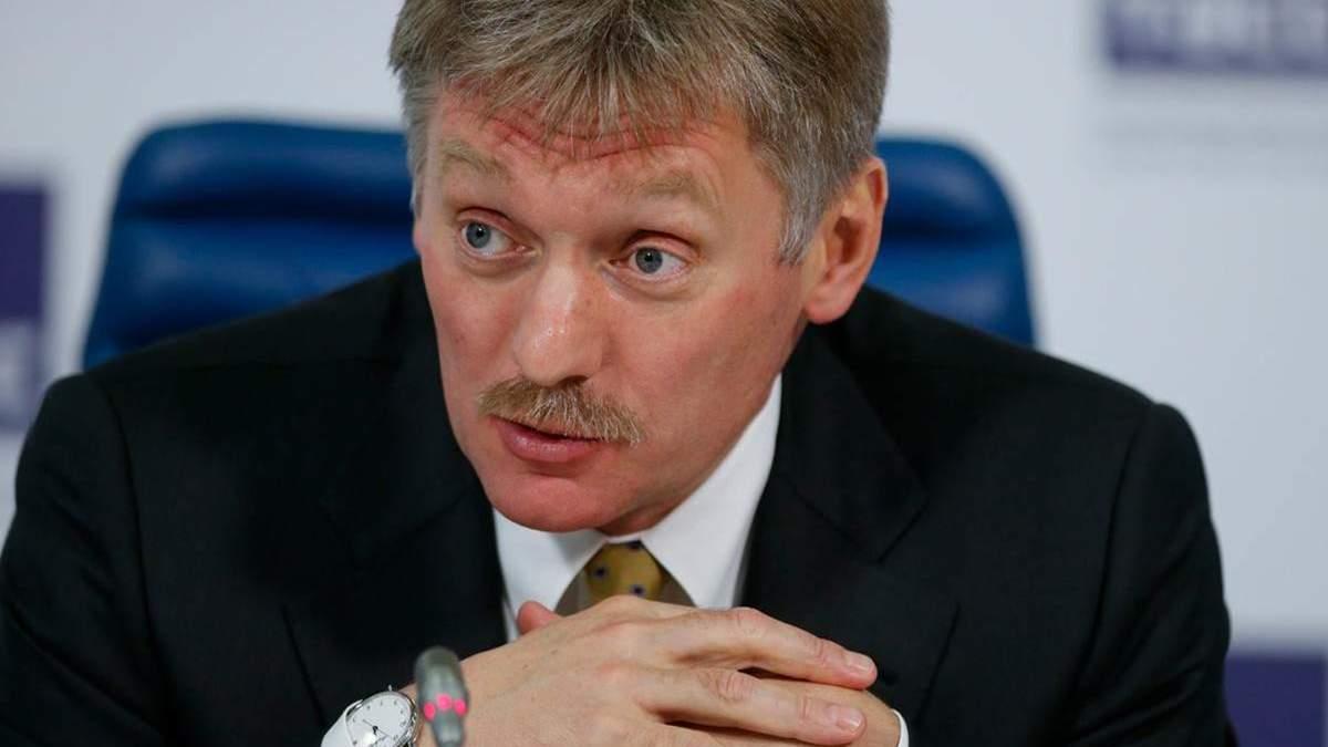 Повернення захоплених кораблів: у Кремлі не готові говорити