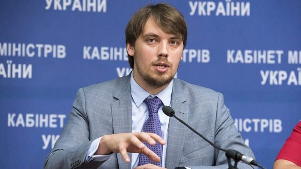 Алексей Гончарук назвал главные задачи своего правительства