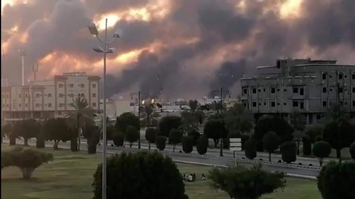 Найбільший нафтопереробний завод світу охопила пожежа: фото, відео